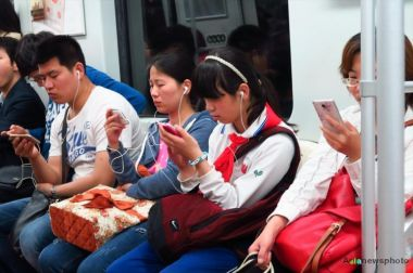 98 percent of China's youth now online
