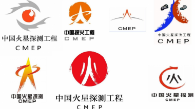 China reveals shortlist of names and logos for 2020 Mars mission