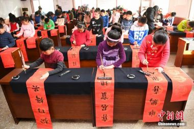 Chinese hopes and resolutions for Year of the Rooster
