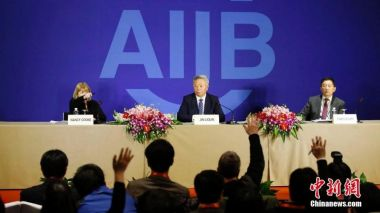 AIIB to add 25 new member countries in 2017