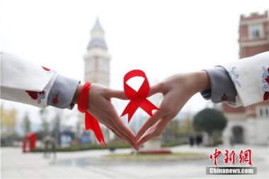 China sees huge increase in HIV among elderly males
