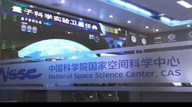China's space science centre is assessing proposals for new cutting edge missions
