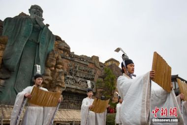 Confucius Museum opens in eastern China