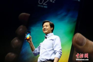 Xiaomi's IPO application shows strong international growth