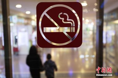 Shanghai sees fewer public smokers due to strict ban
