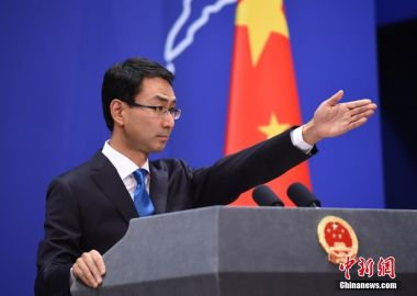 China hopes US can fulfil Indo-Pacific infrastructure aid promise