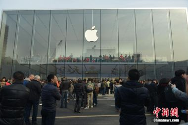 Apple investigates overworked students at factory in China