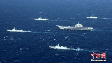 China warns Japan over South China Sea interference