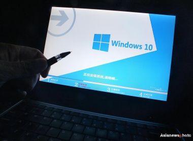 Microsoft ready with special Windows 10 edition for Chinese government