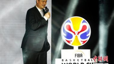 FIBA unveils World Cup 2019 logo in Shanghai
