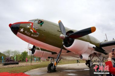 WWII plane donated to Chinese heritage park.