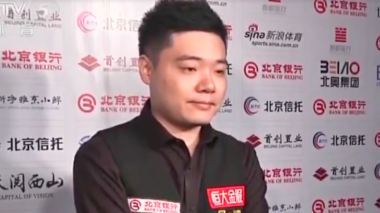 Ding Junhui criticises snooker governing body over sponsor issue
