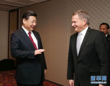 China says Xi's visit to Finland will boost ties with Nordic countries, EU