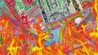 Hell Money and China's currency in the afterlife