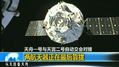 Tianzhou-1 successfully docks with Tiangong-2 to test refuelling in microgravity