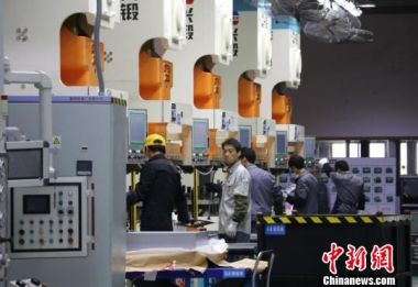 China's PMI reduces slightly in June