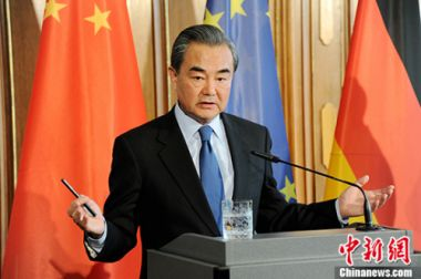 China boosting defence capabilities to safeguard overseas interests, says FM
