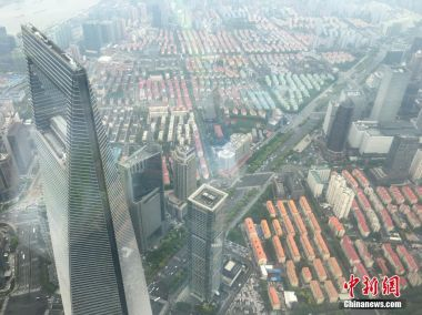 Observation deck of China's highest building opens