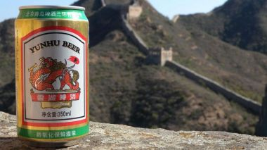China to become world's largest craft beer consumer