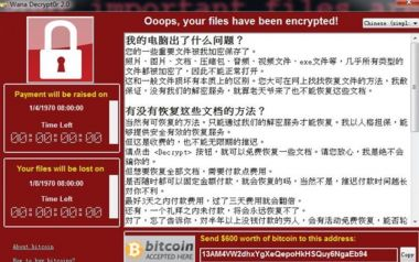Nearly 30,000 Chinese organisations hit by WannaCry virus