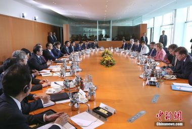 7th Germany-Chinese Media Dialogue held in Berlin