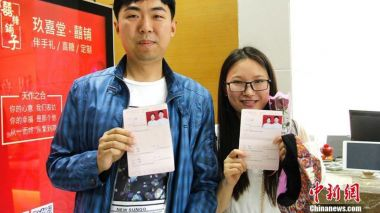 Marriage registration drops in China for third year