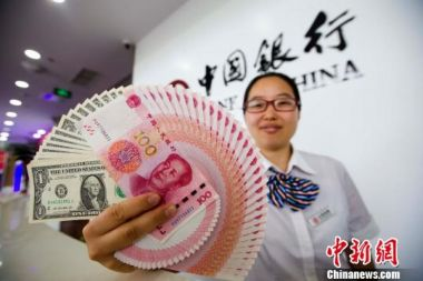 China's forex reserves fall by $34bn in October
