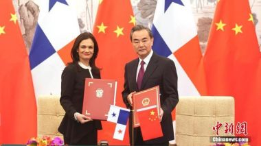 China and Panama establish diplomatic ties