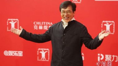 Jackie Chan tops list of 100 highest-paid stars in China