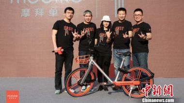 China's Mobike to roll into UK market with Manchester bike share move