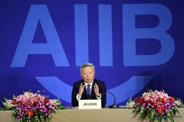 AIIB approves US$335m loan for Indian metro project