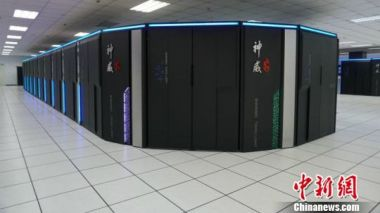 Chinese supercomputers remain top 2 for third consecutive time