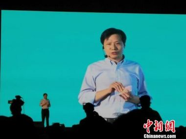 Xiaomi, Nokia sign agreements on business and patents cooperation