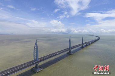 Hong Kong-Zhuhai-Macao bridge completes trial operations