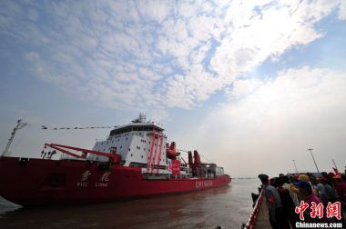 China's new Arctic policy sheds light on Polar Silk Road