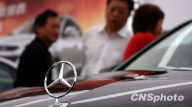 Daimler and local Chinese partner to invest billions in new factory