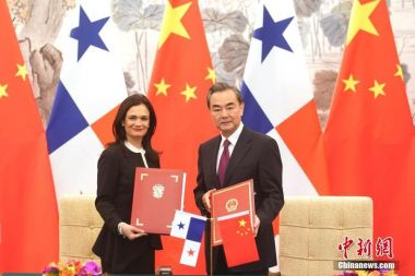 China establishes embassy in Panama
