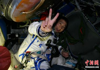 China's first astronaut Yang Liwei to receive UNESCO space science medal