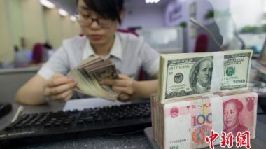 China updates restricted overseas investment list