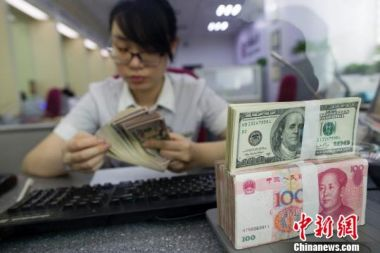 China's foreign exchange reserves rebound slightly in June