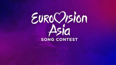 Eurovision Asia 'too geo-politically difficult', says departing Australian TV chief