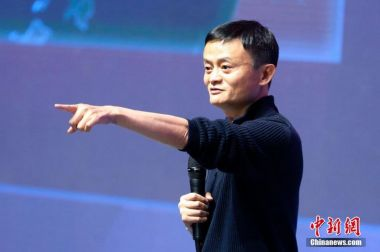 China-US trade dispute could last 20 years, says Alibaba's Jack Ma