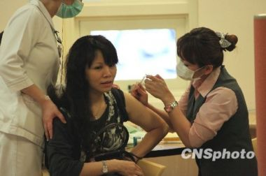 Beijing schedules first 9-valent HPV vaccine appointments