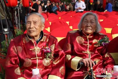 Eastern Chinese city may hold the secret to longevity