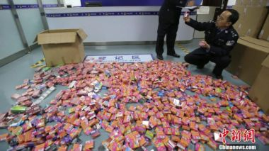 Millions of fake condoms seized by Chinese police