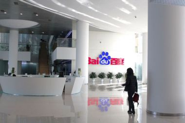 Baidu signs deal with Shanghai government to develop AI industry