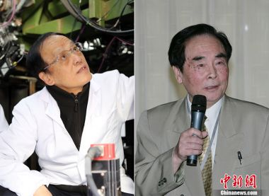 Wang and Hou win China's top science and technology award
