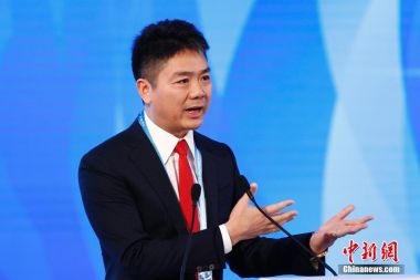 Chinese billionaire CEO Richard Liu arrested in US on suspicion of sexual misconduct