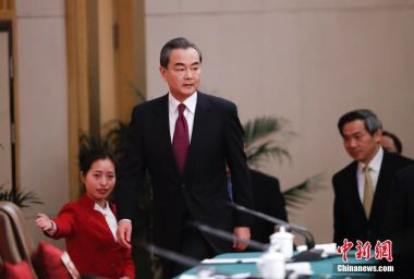China's financing not the cause of Africa's debt, says foreign minister
