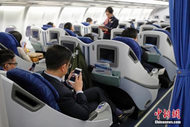 Chinese airlines permit mobile phone use on board